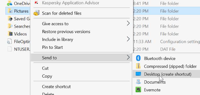 add folders to send to menu in Windows 10 pic2.1